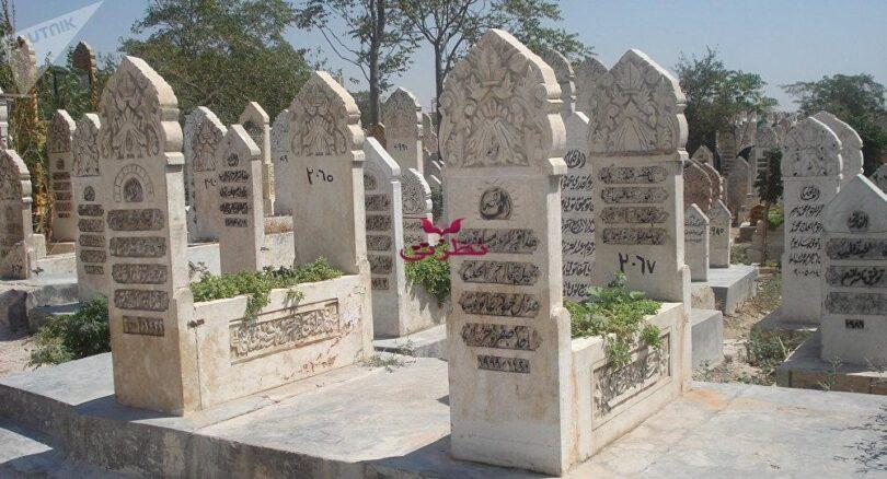 تفسير حلم رؤية المقابر في المنام للعزباء مجلة بوكسنل
